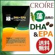 【送料無料】クロワール緑のDHA&EPA+マルチミネラル(1袋) DHA EPA 亜麻仁 荏胡麻 エゴマ 植物由来 藻由来 藻由来DHA もの忘れ 血液サラサラ 鉄 亜鉛 銅 n-3系脂肪酸 栄養機能食品 DHAEPA