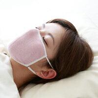 大判潤いシルクのおやすみマスク(ポーチ付き) 【シルク100%/保湿/潤い/おやすみマスク/大きめ/喉/睡眠】