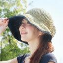 【送料無料】 ペーパー素材の小顔UV帽子 【紫外線対策/UVカット/日...