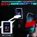 \P最大47倍!お買い物マラソン28日1:59まで!/【3】USB増設 ...