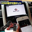 \4日20時より楽天スーパーSALE開催!/HDMI増設サービスホー...