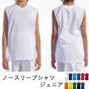 【送料無料】ノースリーブシャツ ...