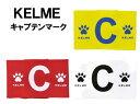 【メール便OK】KELME KE...