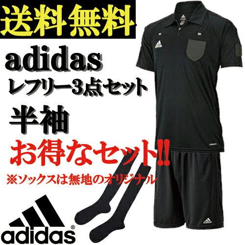 ���������絲�����������鴻��������c�(adidas:DJ134) �����adidas:M9785) �純����(�≦�:zfs1000)