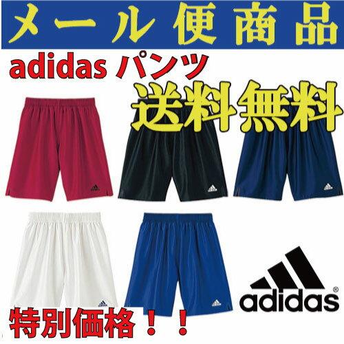 �泣���������adidas鐚��������鐚�><br>�泣����������≪��c���</a> </li><li><a href=