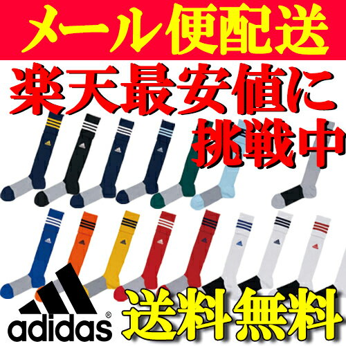 �泣�����純���� adidas �≪��c���><br>��卸緇���泣�����純���� adidas 絖��鐔�ぇ篋冴��ゃ�</a> </li> <li><a href=