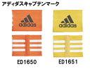 【メール便OK】adidas A...