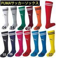 【メール便送料無料】PUMAプーマサッカージュニアソックス靴下901394
