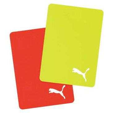 送料無料 PUMA プーマ レフェリー カードケースとカードとトスコインセット 0880699 053027 880700 審判(3点セット) プレゼント ギフト 審判用品 コロナ 父の日ギフト 名入れ可商品あります