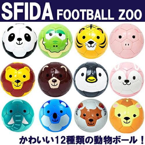 FOOTBALL ZOO�������若���fida��������SFZOO05 ���欠� ��������><br>FOOTBALL ZOO�������若���fida</a> </li><li><a href=