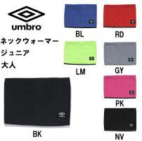 UMBROアンブロマジックニットグローブ手袋サッカーフットサルスポーツUJA8505CHBK黒