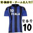 (背番号付き)激安サッカープラクティスシャツP1910S〜3L
