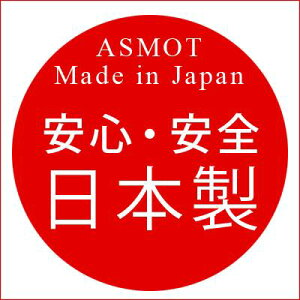 締め付けない快暖腹巻!ストレスフリー!特許取得の新世代健康繊維を使用サポータス腹巻伸縮性乾燥機使用可日本製