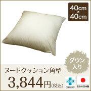 �ѷ��̡��ɥ��å����ʥ�������)40cm×40cm