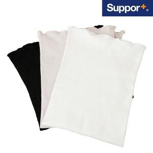 着るだけで健康をサポート!特許取得の新世代健康繊維を使用サポータス腹巻伸縮性乾燥機使用可日本製