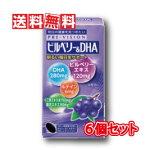 【10800円以上で送料無料】湧永製薬プレビジョンビルベリー&DHA120粒6個