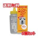 【送料無料】浅田飴 シュガーカットS 500g 5個セット(ダイエット甘味料)