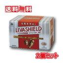 【送料無料】湧永製薬 リバシールド 60包 2個セット(1.5g×60包 90g) その1