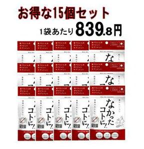 【目指せ楽天市場最安値!限定SALE】【1袋あたり、なんと、839.8円!】99粒の20%増量パック!!7...