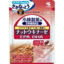 【10800円以上で送料無料】小林製薬の栄養補助食品 ナットウキナーゼ・DHA・EPA 30粒