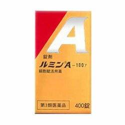 【期間限定企画!】森田薬品ルミンA-100γ中身は同じ商品です。私たちが元々持っている健康にな...