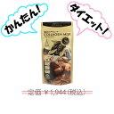 ダイエット食品 魔法のダイエット コラーゲンミルク ダイエットチョコレート 低GI コラーゲン 砂糖不使用 美容 サプリ 簡単