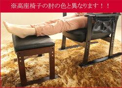 高座椅子専用オットマンスツール,ブラックレザー,ベージュフラワー,足置き,オットマン,スツール,高さ調節,脚置き,スツール,腰掛け,3段階高さ調節