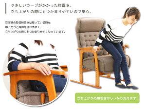 リクライニング,ポケットコイル高座椅子,ブラウン,無段階リクライニングチェア,楓,かえで,ポケットコイル座椅子,肘付き座椅子,肘付座椅子,リクライニングチェアー,リクライニング座椅子,高さ調節,,リクライニング,チェアー