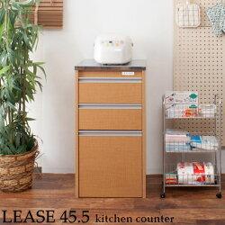 ステンレストップ・キッチンカウンター【リース】45.5幅キッチン収納食器棚調理補助台調理台キッチンボード
