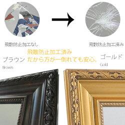 スタンドミラー【ハウエル】