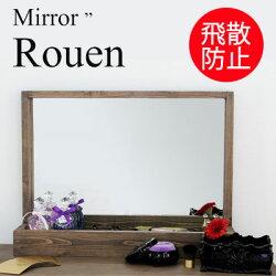 【Rouen】卓上ミラー