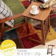 サイドテーブル 木製 北欧 ベッドサイドテーブル ソファ ナイトテーブル ミニテーブル ベッド サイドワゴン テーブル table おしゃれ ミッドセンチュリー (Tomte-トムテ-)ソファサイドテーブル