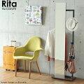 【Rita(リタ)】シリーズスタンドミラーハンガー機能付き