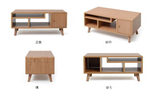 木製,テレビ台