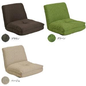 低反発クッション座椅子Bigpatty座敷椅子リラックスチェアーリクライニングチェアーグリーン・ブラウン・ベージュ