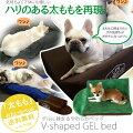 ペットベッド,V-shapedGELbed,ゲルに挟まるやわらかベッド,(UNIHABITAT),猫用犬,イヌ