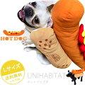 ホットドッグ犬●Lサイズ●【UNIHABITAT】犬用服仮装ホットドッグユニハビタットお散歩グッズプレゼントペットグッズ仮装