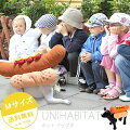 ホットドッグ犬●Mサイズ●【UNIHABITAT】犬用服仮装ホットドッグユニハビタットお散歩グッズプレゼントペットグッズ仮装