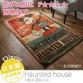 MICKEYHauntedhouseRUGcm【ミッキー/ホーンテッドハウス】140×200cm日本製ラグマット