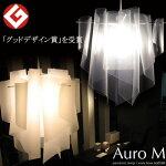 uro【アウロ】ペンダントランプ(ホワイト/アイス)