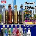 マグボトル,Swell,ボトル500ml,超保温,保冷,ハイクオリティ,24時間保冷,12時間保温,ステンレスボトル,スウェル,水筒,直飲み,メタル,ストーン