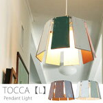 【TOCCA(L)-トッカ・Lサイズ-】ペンダントライト・3灯用ソケットセット