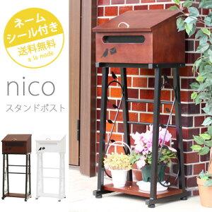 (nico)木製スタンドポスト・小鳥リーフ