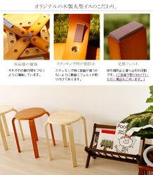 木製スツール,スタッキングスツール5脚セット,ナチュラル,ブラウン,丸イス,