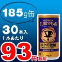 ジョージアヨーロピアン コクの微糖 185g缶 缶コーヒー185ml [30本×1ケース] コーヒー 猿田彦珈琲