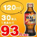 リアルゴールドオリジナルOWB120ml [30本×1ケース] 栄養ドリンク サポートドリンク 栄養飲料 エネルギードリンク ドリンク剤