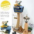 【Disney】ミッキー&ミニースタンドポストMailBox