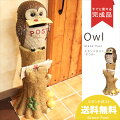 スタンドポスト【Owl-オウル-】