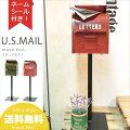 ポスト郵便受けメールボックスMailBoxアメリカンヴィンテージアンティークビンテージグリーンレッド新築郵便ポストガーデンポストガーデニング鋳鉄鋳鉄ポストスタンドポスト(U.S.MAILBOX)