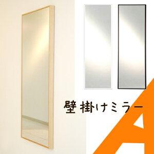 フレーム幅1センチの国産シンプル壁掛けミラー!【日本製】スリムフレームミラー 壁掛けタイプ【...